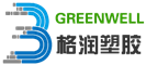 GreenWell Synthetic Turf Retina Logo